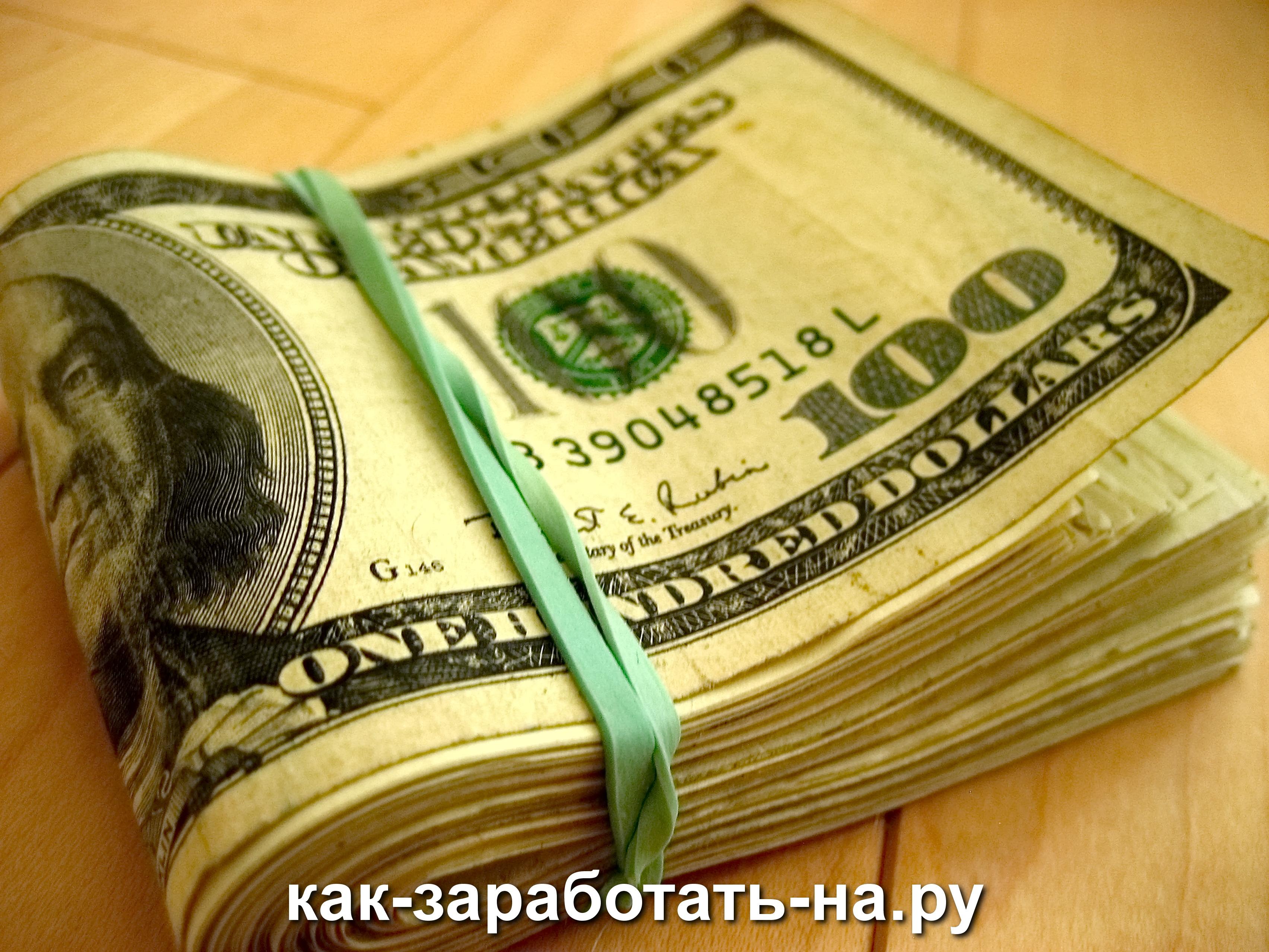 Как можно заработать деньги своими руками